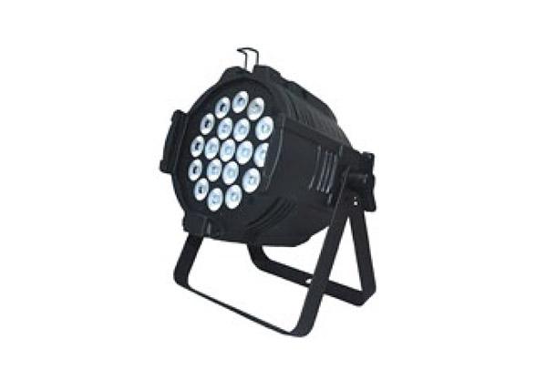 ShowLine SL ePAR 180 LED