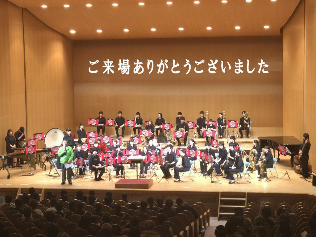 吹奏楽ジョイントコンサート