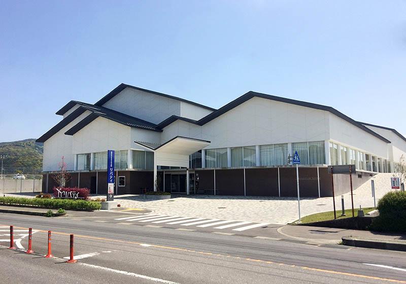嬉野市社会文化会館